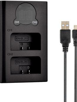 Аккумуляторы и зарядные устройства - Зарядное Устройство EN-EL25 USB на 2…, 0