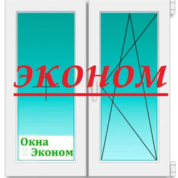 Архитектура, строительство и ремонт - окна эконом, 0