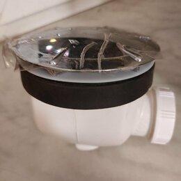 Комплектующие - Слив для душевой кабины диаметр 9-10 см, 0
