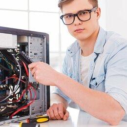 Архитектура, строительство и ремонт - Компьютерный мастер Ремонт компьютеров и ноутбуков, 0