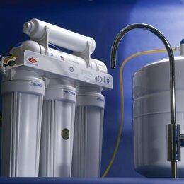 Фильтры для воды и комплектующие - Монтаж бытовых систем водоочистки, замена картриджей., 0