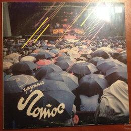 Виниловые пластинки - Виниловая пластинка Группа Лотос Ингви Мальмстин, 0