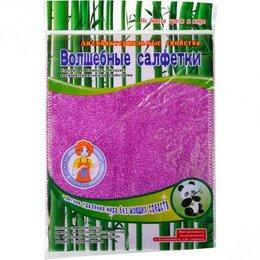 Влажные салфетки - Салфетки волшебные из бамбука антибактериальные (Оригинальный уход со скидками), 0