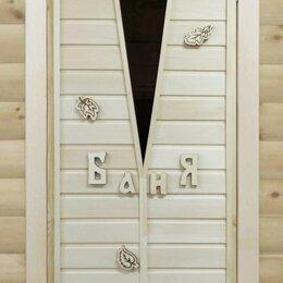 Двери - Дверь банная 1800*700 (остекл) «Русская баня», 0