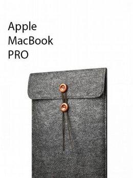 Аксессуары и запчасти для ноутбуков - Чехол Apple MacBook Pro 13 и Air 13, 0