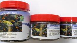 Корма  - Корм для травоядных рыб и африканских цихлид, 0
