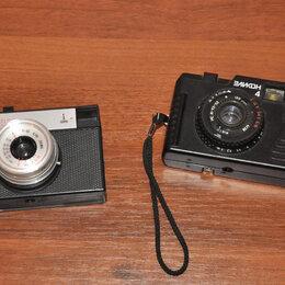 Фотоаппараты - Фотоаппараты Смена ,Эликон...., 0