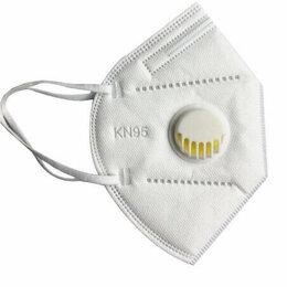 Средства индивидуальной защиты - Респиратор медицинский KN95 (от 10 шт.), 0