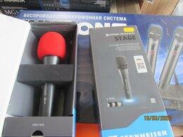 Аудиооборудование для концертных залов - Комплект акустического оборудования для сцены, 0