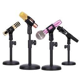 Кронштейны и стойки - Держатель для микрофона настольный Орбита DS-101D, 0