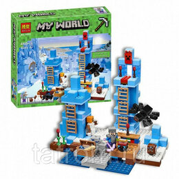 Игровые наборы и фигурки - Конструктор Minecraft My World «Ледяные шипы», 0