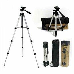 Фотоаппараты - Штатив Tripod 3110 алюминиевый, 0