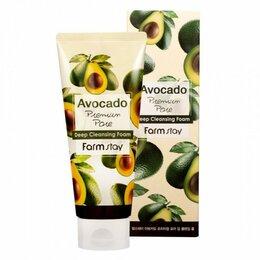 Очищение и снятие макияжа - Пенка для умывания с экстрактом авокадо, 0
