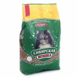 Кошки - СИБИРСКАЯ КОШКА НАПОЛН ЛЕСНОЙ 20Л, 0