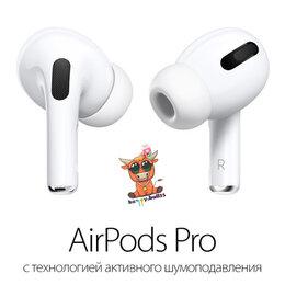 Наушники и Bluetooth-гарнитуры - Эирподс про, 0