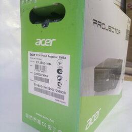 Проекторы -  Проектор Acer X1161P, DLP projector, SVGA 800*600, DLP 3D, 4000:1, 0