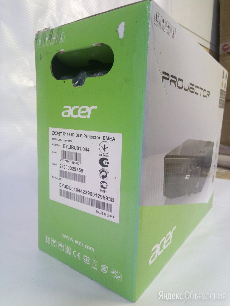 Проектор Acer X1161P, DLP projector, SVGA 800*600, DLP 3D, 4000:1 по цене 9000₽ - Проекторы, фото 0