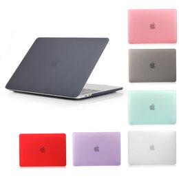 Аксессуары и запчасти для ноутбуков - Защита корпуса для любого macbook , 0