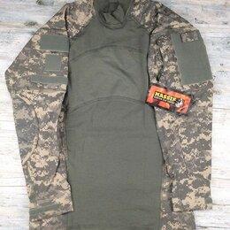 Военные вещи - Боевая рубашка Massif Army Flame Resistant Combat Shirt, 0