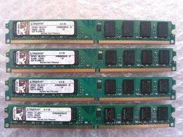 Модули памяти - Kingston DDR2 2Gb 800Mhz, 0