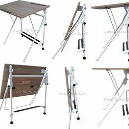 Столы и столики - Складной стол-парта регулируемый, 0