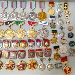 Жетоны, медали и значки - Значки СССР, спорт. космос, значки Ленин, , 0