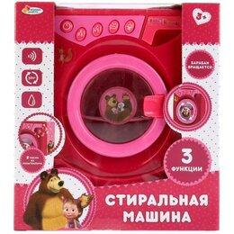 Игрушечная мебель и бытовая техника - Игрушка Играем Вместе Маша и Медведь Стиральная машина, 0