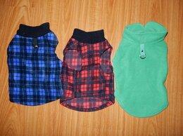 Одежда и обувь - Одежда для собак чихуа, той терьеров, бульдогов, 0