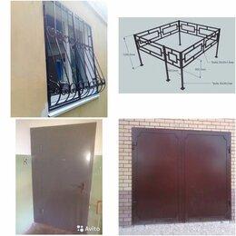 Сетки и решетки - Решётки на окна балкон, ограды, двери, 0