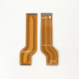 Шлейфы - Шлейф для Samsung Galaxy A40 (SM-A405F) №2, 0