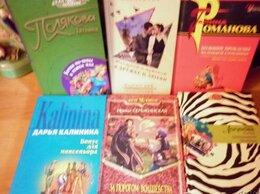 Художественная литература - Книги Русских авторов, 0