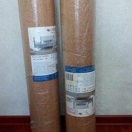 Подложка - Продается рулонная пробка толщиной 3 мм, 0