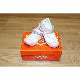 Балетки, туфли - Летние туфли для девочки фирмы «Tiflani».. Размер 21, 0