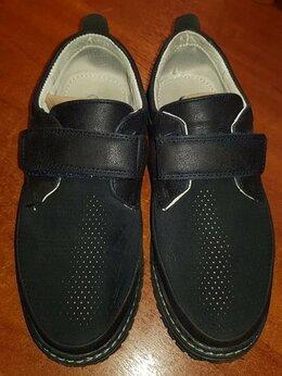Туфли и мокасины - Туфли натуральный нубук на мальчика, 0