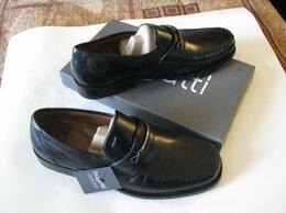 Туфли - обувь мужская, 0