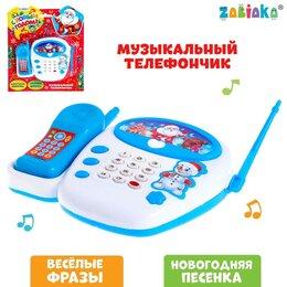Радиотелефоны - Музыкальный телефон стационарный «С Новым годом», русская озвучка, работает о..., 0