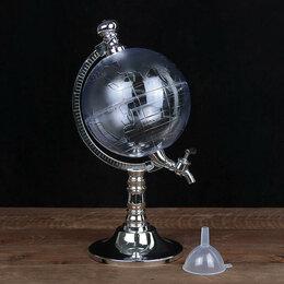 """Термосы и термокружки - Башня пивная 1,9 л """"Земной шар"""" 21,5х15х33 см 2603448, 0"""