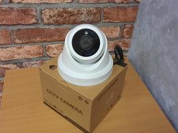 Видеокамеры - IP камера EasyCam YC-W422, 0