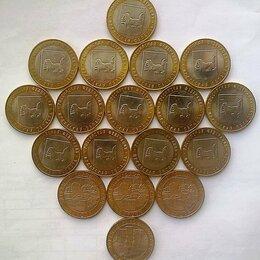 Монеты - Памятные и юбилейные монеты России 1997-2021, 0