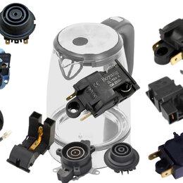 Электрочайники и термопоты - Запчасти для электрочайника, 0