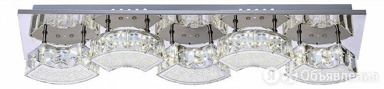Накладной светильник Globo Silurus 49220-15W по цене 22155₽ - Бра и настенные светильники, фото 0