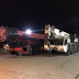 Спецтехника и навесное оборудование - тяжёлые краны до 350 тонн, 0