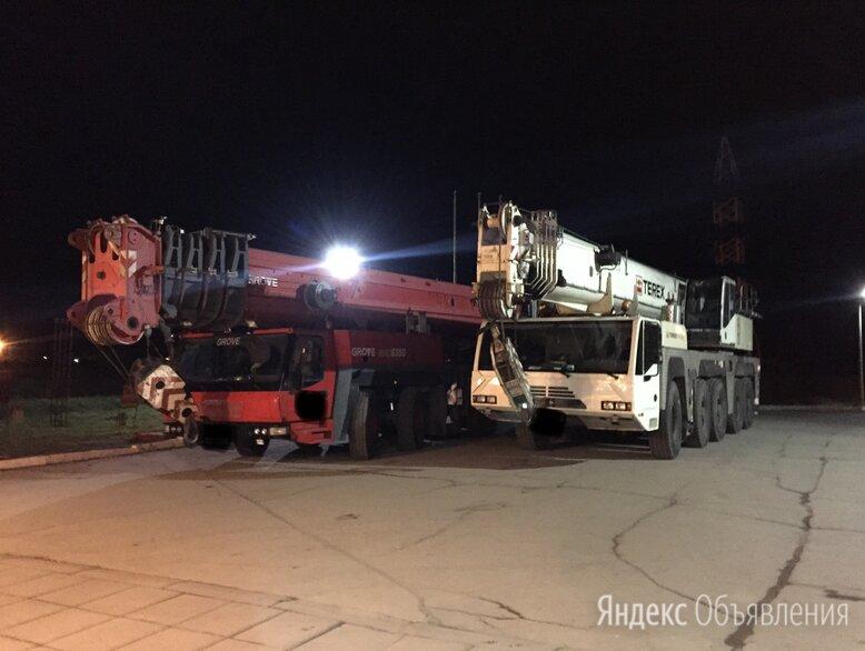 тяжёлые краны до 350 тонн по цене 1170₽ - Спецтехника и навесное оборудование, фото 0
