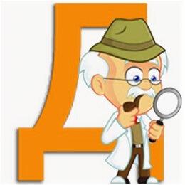 Менеджеры - Менеджер по поиску потенциальных клиентов - Дотошный.рф (ИП Евлашин А.В.), 0