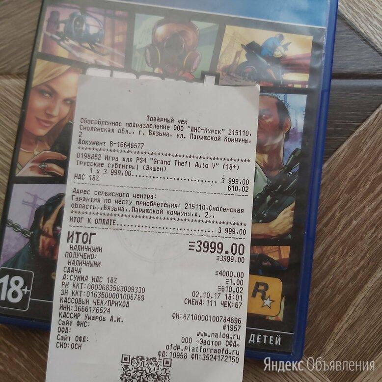GTA5 по цене 1450₽ - Игры для приставок и ПК, фото 0