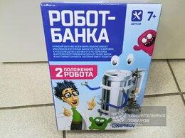 Конструкторы - Набор для опытов Робот Банка 4389848, 0