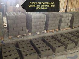 Строительные блоки - Шлакоблоки, Керамзитоблоки, Блоки строительные , 0