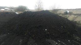 Субстраты, грунты, мульча - Чернозем для сада и огорода, 0