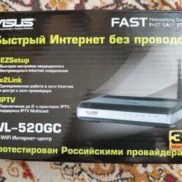 Проводные роутеры и коммутаторы - WI - FI роутер ASUS WL - 520GC, новый в упаковке!, 0