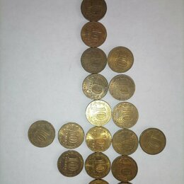 Монеты - Юбилейные монеты 10 р. , 0